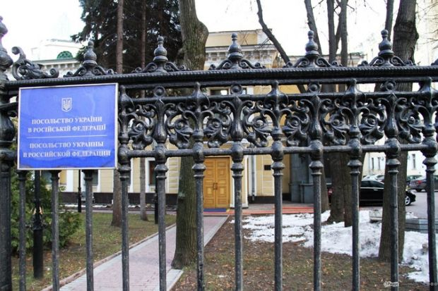 У посольства Украины в Москве митинг / ridus.ru
