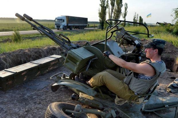 """ВР підвищила соцгарантії військових / """"Голос України"""""""