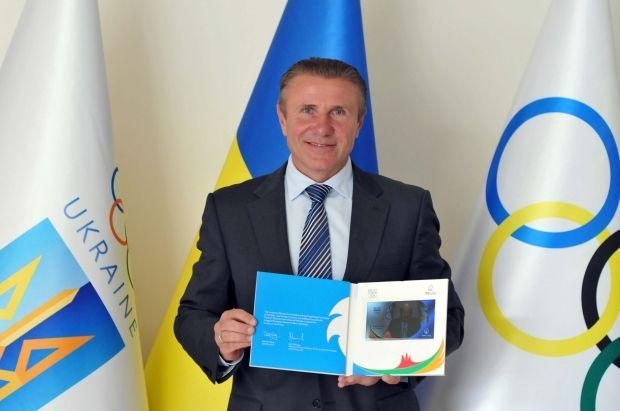Сергей Бубка подтвердил участие Украины в І Европейских играх / noc-ukr.org