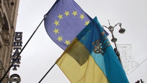 В Києві розпочались урочистості до Дня Європи \ УНІАН