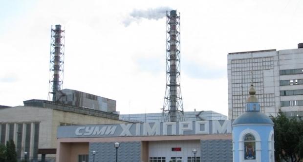 Менеджмент довел «Сумыхимпром» до банкротства / Фото УНИАН