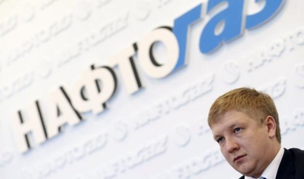 Коболев: Украина готова обсуждать с Россией цену на газ / Фото УНИАН