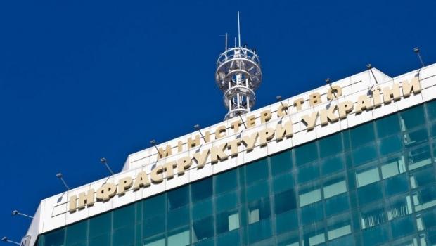 Мининфраструктуры не сообщает подробности ревизии / Фото УНИАН