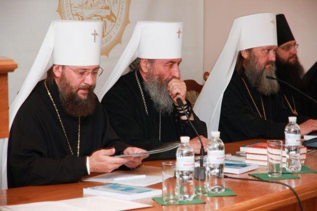 Митрополит Антоний, митрополит Онуфрий, митрополит Павел