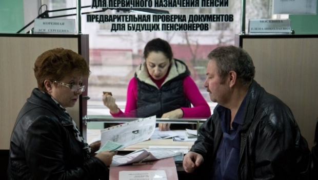 ВР приняла поправки в закон о пенсионном обеспечении / Фото УНИАН
