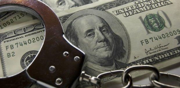 В Украине хотят создать Службу финансовых расследований - бизнес против / www.companion.ua