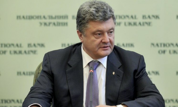 Poroshenko to visit Strasbourg and Brussels on June 26-27/Photo UNIAN