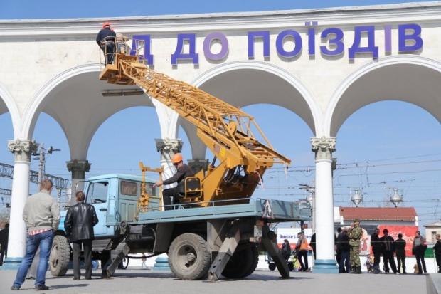 крым / Фото УНИАН