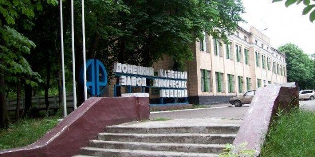 Донецький завод хімічних виробів / Википедия