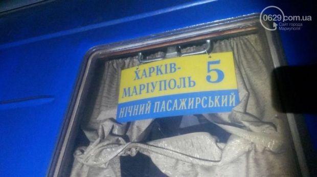 Поезда на Донбассе отправляются со станций Константиновка и Мариуполь / 0629.com.ua