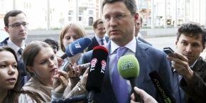Минэнерго РФ: летний пакет цен на газ может обсуждаться в марте-апреле
