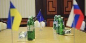 Украина, РФ и ЕК подписали документы, разрешающие газовый спор между Киевом и Москвой