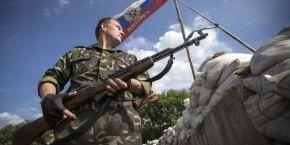 В Украину вторглись 3 батальонные тактические группы и 2 танковых батальона российских войск - Тымчук
