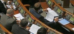 Бюджет и налоги: что и как готовят для украинцев