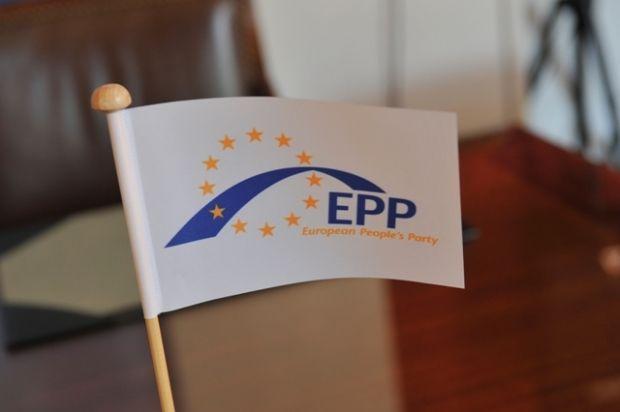 Крупнейшая партия Европы ратует за особый подход