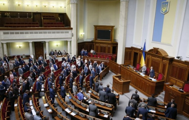 Today VR is about to consider draft laws on amendments into Constitution / Photo: UNIAN
