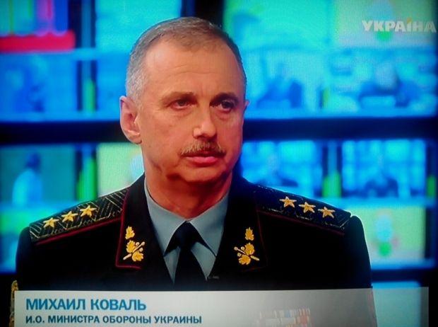 Коваль проти введення військового стану / Телеканал