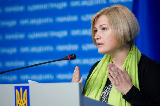 Геращенко / Фото: УНИАН