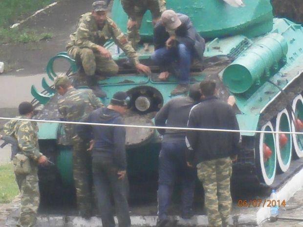 знакомства в антраците луганской