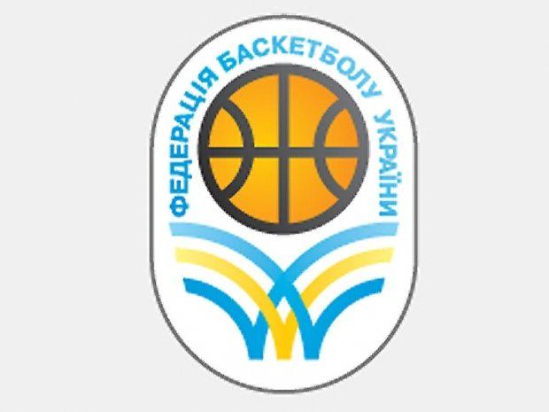 Федерация баскетбола Украины готова провести Евробаскет в 2017 году / ukrbasket.net/