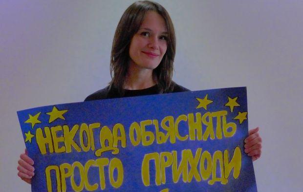 Анастасия Береза