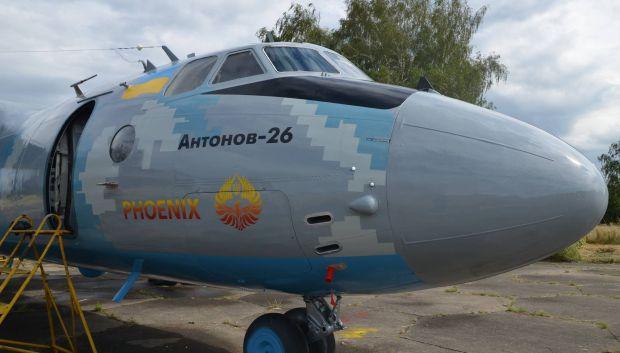 Везунчик Ан-26