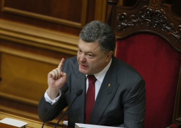Ukrainian President Petro Poroshenko / Photo by UNIAN