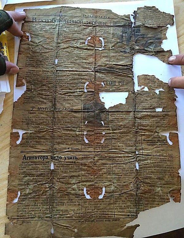 Рядом с костями найдена газета за июль 1943 года