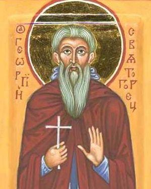 О всеблаженне Георгие, моли возлюбленнаго тобою Господа Сил, да сохранит бедствующую Церковь Иверскую.              Молитва святому