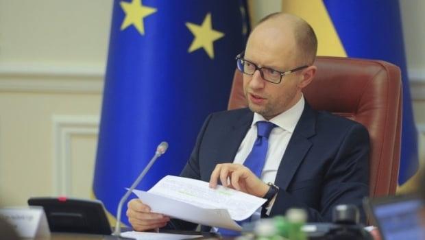 Украина откроет торговые представительства за рубежом / Фото УНИАН