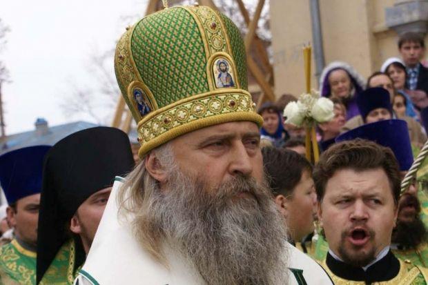 Архиепископ Сергиево-Посадский Феогност: