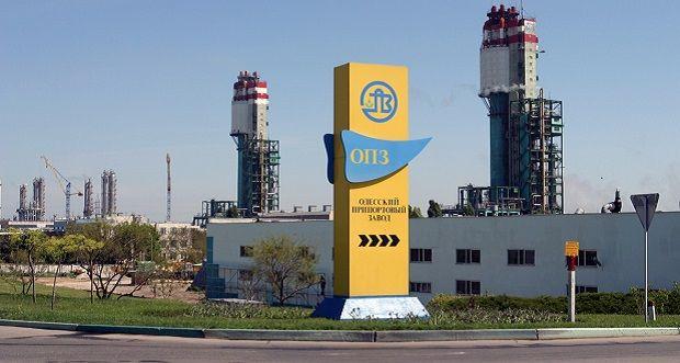 Одесский припортовый завод за год погасил 5-миллиардный кредит
