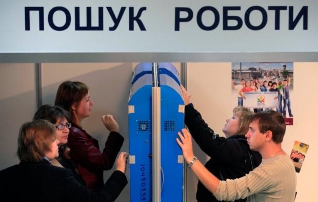 Количество безработных в октябре составило 402,7 тыс. человек / Фото УНИАН