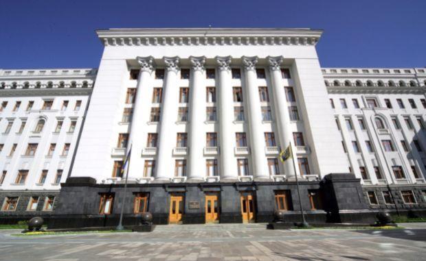 Адміністрації президента зібралися матері, батьки, дружини військовослужбовців / president.gov.ua