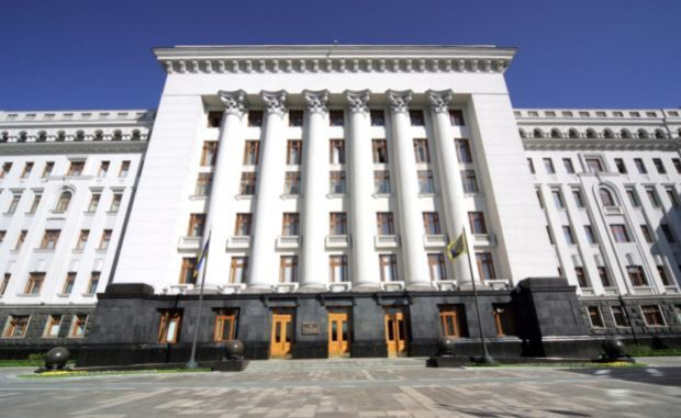 Администрация президента Украины / president.gov.ua