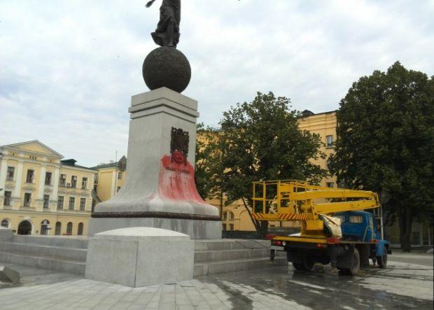 Відкрито кримінальне провадження / city.kharkov.ua