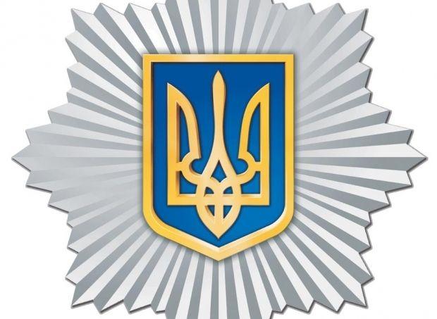 Заместителем главы МВД Украины стала Татьяна Ковальчук / Facebook МВД