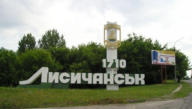 Мэр Лисичанска находится в плену у боевиков / фото lisichansk.com.ua