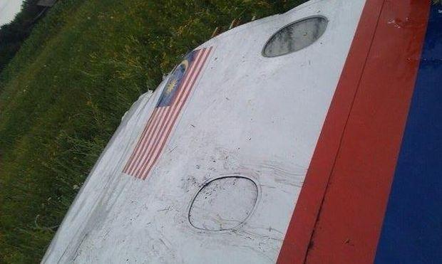 Уламки збитого терррористами авіалайнера / twitter.com/euromaidan
