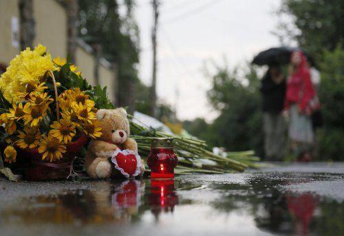 Посольство Нидерландов в Киеве. 17 июля. Фото Владимира Гонтара, УНИАН.
