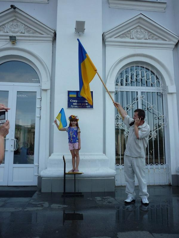 Фото: Twitter Евромайдан