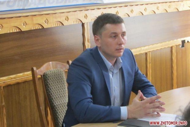 Сергія Машковського призначено новим головою Житомирськоъ ОДА  / zhitomir.info