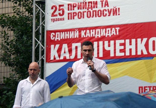 Олег Калиниченко и Виталий Кличко / http://vk.com/kalinichenko.oleg