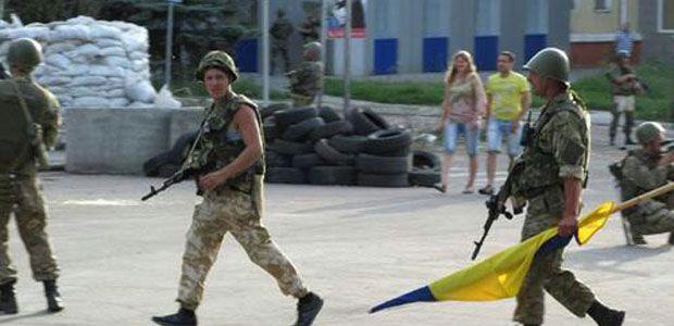 Крила України