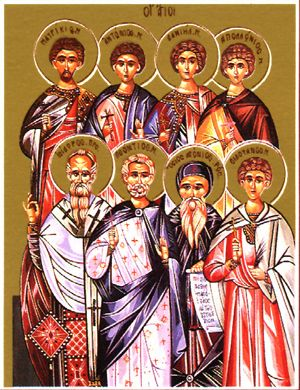 Господи, Боже отцов наших, прославь имя Твое святое в нас!              Молитва мучеников