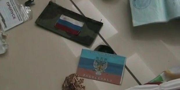 ЛНР, сепаратисты / СБУ
