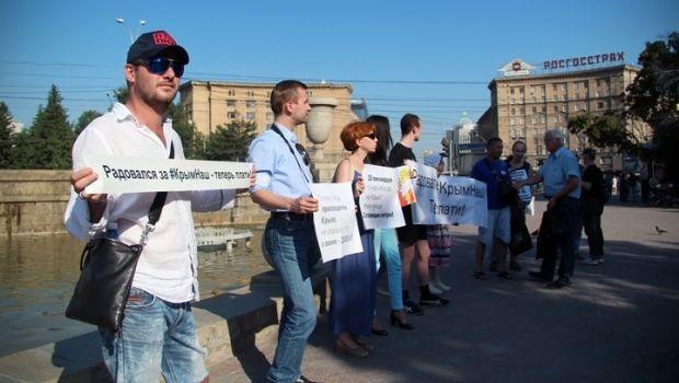 «Радовался за #Крымнаш? Теперь плати» / Фото Анастасия Кораблева