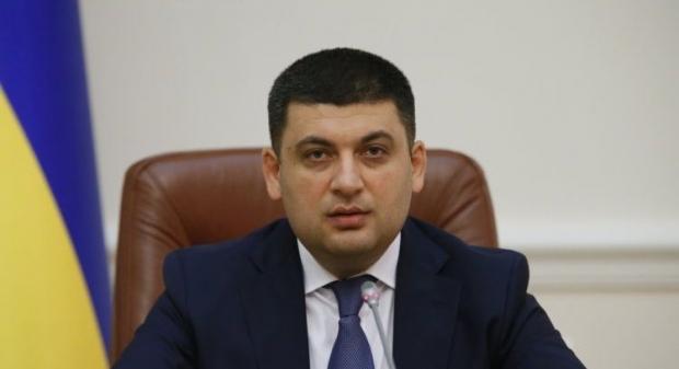 Гройсман сказал, когда начнется децентрализация власти / Фото: УНИАН
