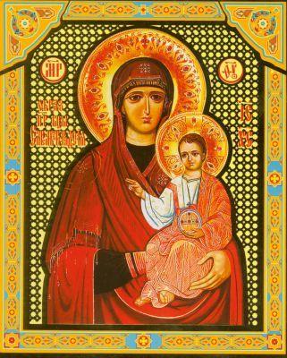 Взбранной Воеводе и теплей Заступнице Церкви Православной,  благодарственное пение приносим Ти Владычице Богородице.           Акафист иконе