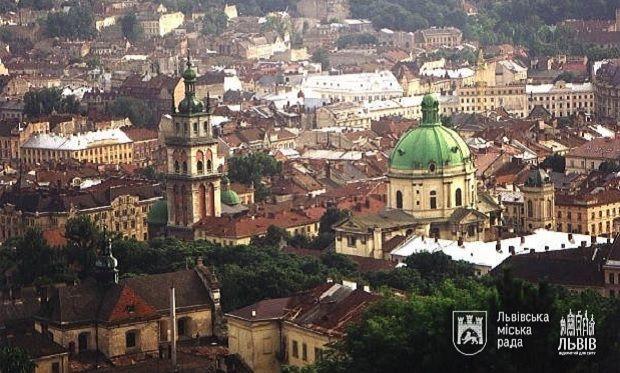 Фото з сайту Львівської міської ради